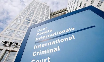 Светски дан међународне правде
