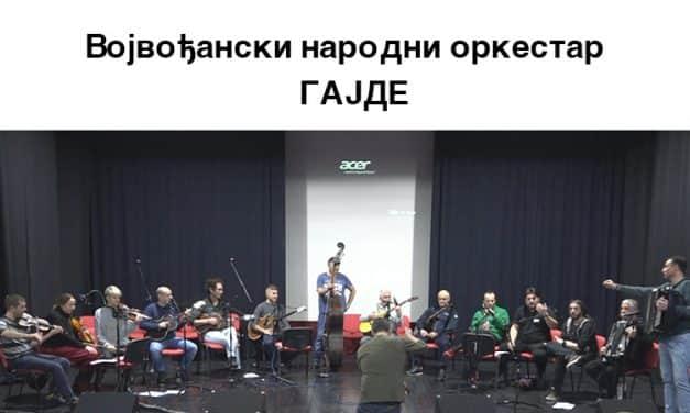 """Концерт Војвођанског народног оркестра """"Гајде"""" у биоскопу"""