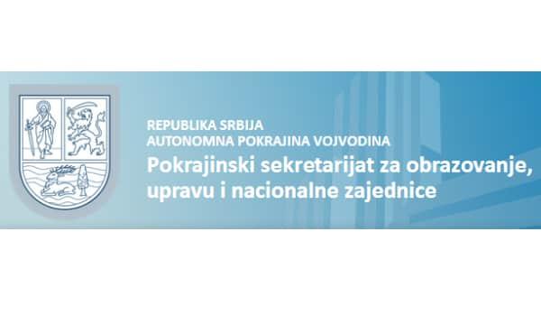 Без пролећног распуста у Војводини
