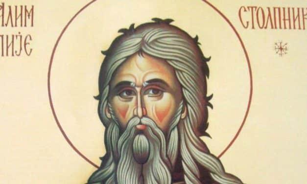 Данас је Свети Алимпије Столпник