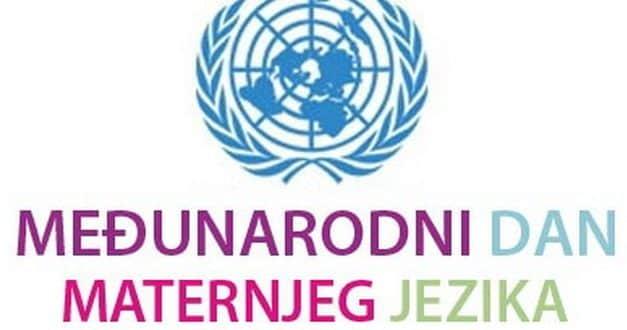 Честитка покрајинског секретара за образовање поводом Међународног дана матерњег језика
