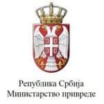 Министарство привреде објавило 3 јавна позива подршке предузећима и предузетницима